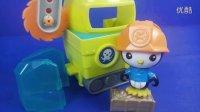 海底小纵队 皮索医生和他的章鱼工程车 迪士尼 玩具