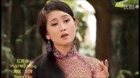 越南歌曲:红颜命 Phận Má Hồng 演唱:忠厚Trung Hậu