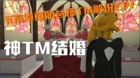 『卡慕』章鱼奶爸奇葩游戏解说EP1〓神TM结婚〓Octodad:Dadliest Catch〓章鱼奶爸奇葩游戏流程实况解说