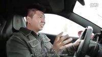 纯正意式骏马 法拉利488 GTB原创试驾_视频_汽车之家