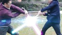【特效小哥】教你反杀持光剑歹徒【星战】