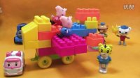 可爱巧虎 托马小火车 海底小纵队 小猪佩奇 拼装益智积木玩具 积木工程车