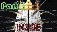 地狱边境团队新作【inside】,Part 3