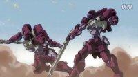 机动战士高达 铁血的奥尔芬斯 第二季10月2日播出 PV1 宣传动画