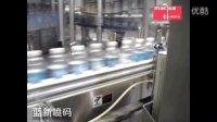 纯净水高速激光喷码机45000瓶每小时FM玛萨激光喷码机Macsa-K1030-广州蓝新