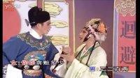 盼弟旭日早东升-郑健英^林初发