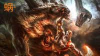 【蜗牛侠】战神2 神难度·生于火焰毁于火焰的普罗米修斯·02期