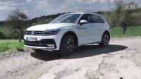 2017大众途观 Volkswagen Tiguan R - 评测试驾