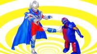 太罗奥特曼宇宙超级警队队长变身披风铠甲上阵打怪兽