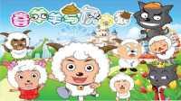 喜羊羊与灰太狼之嘻哈闯世界:喜羊羊与懒羊羊的月球反重力冒险(五)〖愚兄解说小游戏〗