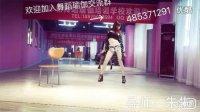 【一分一秒】好看的韩舞爵士舞、简单易学超性感→九江华翎舞蹈连锁