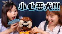 【小伶玩具】 韩国超人气玩具嘘!小心恶犬偷骨头比赛过家家亲子游戏 larva臭屁虫