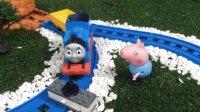 托马斯和他的朋友们 粉红猪小妹&丢失的糖果 小猪佩奇 乔治 小猪佩佩 托马斯 培西 托马斯小火车