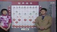 张强郭丽萍象棋讲座-胡荣华VS李来群01