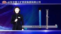 外柱式单体液压支柱,外柱式单体液压支柱产品展示