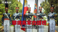 【迷彩虎讲堂】03:菲律宾军力透视,凭啥能跟中国抢南海?