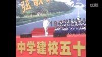 朱明元老师武当太乙游龙拳一书出版发布会上表演太乙乘风剑