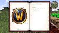 【YB-零喵】|★从零开始的我的魔兽世界★-Ep.1这个杀戮的的世界!难道是因为吴彦祖?|魔兽世界主题整合包Minecraft生存向实况!