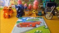 小汽车拼图 绝地雄狮玩具 猎车兽魂玩具 小猪佩琪 玩具工程车 大卡车玩具 摩托车玩具拼图  小跑车拼图
