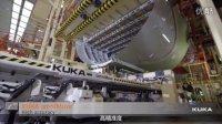 KUKA omniMove以毫米级精度运送空客A380飞机部件