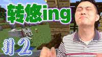 【辣鸡口罩原版生存】2#洞深料才猛!-我的世界-Minecraft