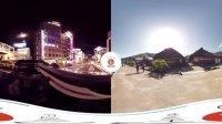 360° TOHOKU&TOKYO - stay / FUKUSHIMA