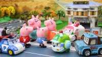 『奇趣箱』小猪佩奇被外星人绑架,猪爸爸猪妈妈好着急,怎么办呢?粉红猪小妹 佩佩猪