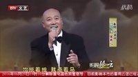 影视风云路2016:迟重瑞的传奇30年