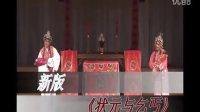 莆仙戏【状元与乞丐】全剧 (黄艳艳,肖向阳,吴清华 版)
