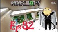 〖我的世界扁桃Ep82〗牛猪羊动物展厅〓红石Minecraft