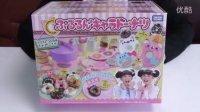 【喵博搬运】【日本食玩-可食】免烤甜甜圈(*゚▽゚*)