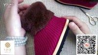 织爱七针坊毛线靴子缝合视频教程