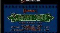 喷神James EP001 Castlevania II  Simon's Quest (惡魔城2 詛咒的封印)