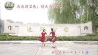 苏州盛泽雨夜广场舞  爱河  中三 双人 原创附教学