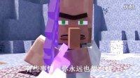 MC动画#烦人的村民第十二集#