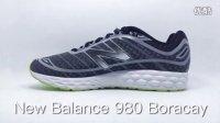 陪你跑 跑步 跑鞋 评测 New Balance 980 Boracay 男款
