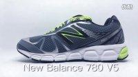 陪你跑 跑步 跑鞋 评测  New Balance 780 V5 男款