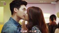 剪辑:《W两个世界》甩耳光李钟硕被强吻 吻戏