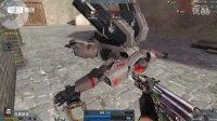 【包子的生死狙击】Ep25:机甲战士出击!一炮在手,天下我有!