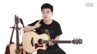 【柠檬音乐课】吉他入门教学第一课——如何选购一把吉他