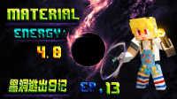 【※阿尔法空间站2※】【YB-零喵】【黑洞脱出日记】--第十三天|多怪的地底村庄