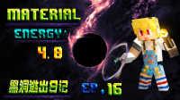 【黑洞脱出日记】--第十六天|矿工天堂的混乱错位+错乱的AE存储