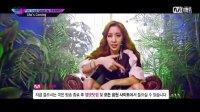 UNPRETTY RAPSTAR 3 第三季群星最新MV ′She′s Coming′
