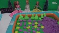芭比公主动画片之中文版 芭比公主海洋沙滩梦幻城堡之百变模型制作 早教亲子游戏