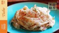 yanyanfoodtube--手抓饼 葱抓饼E235 Taiwan Style Pancake