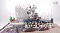 MP大帅波的变形金刚WARBOTRON WB-01E 袭击