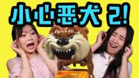 【小伶玩具】 韩国超人气玩具嘘!小心恶犬偷骨头比赛修正版 过家家亲子游戏