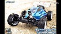 【小冰RC疯】蓝飞驰工作室 禾宝Hyper-VS 评测