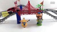 超级飞侠海底小纵队玩转城市轨道车汽车总动员