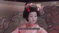 几分钟看完岛国最奇葩电影《机器人艺妓》06_娇艳的百合?